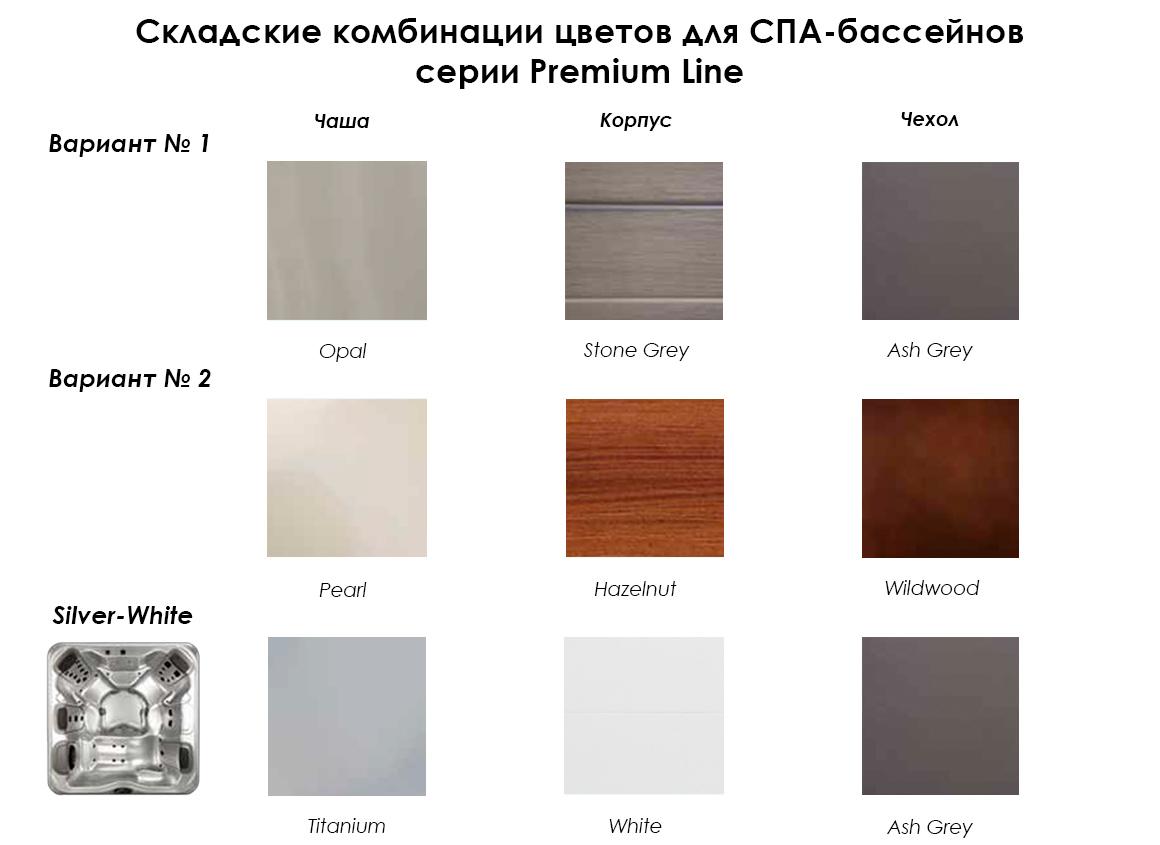 Комбинации цветов Villeroy&Boch Premium Line