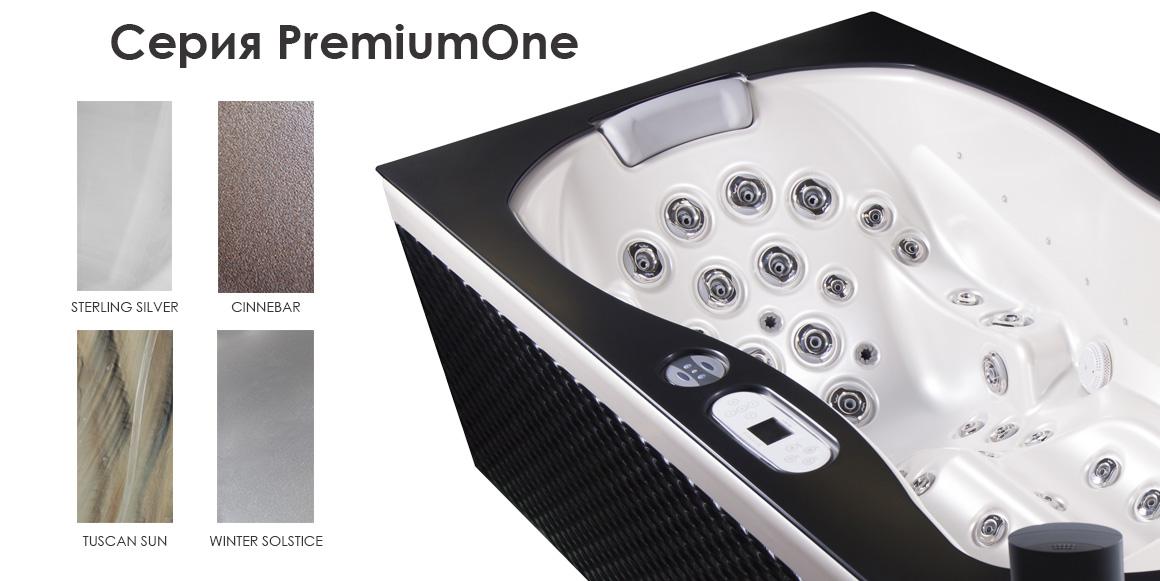 Цвета чаш Wellis серии PremiumOne