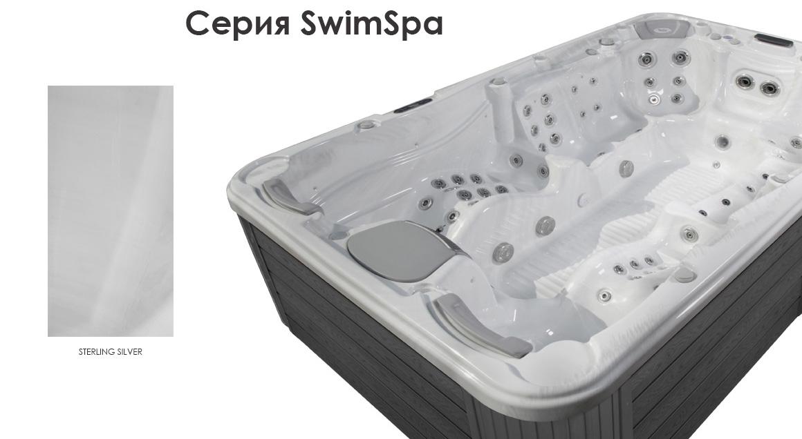 Цвет плавательных СПА-бассейнов Wellis