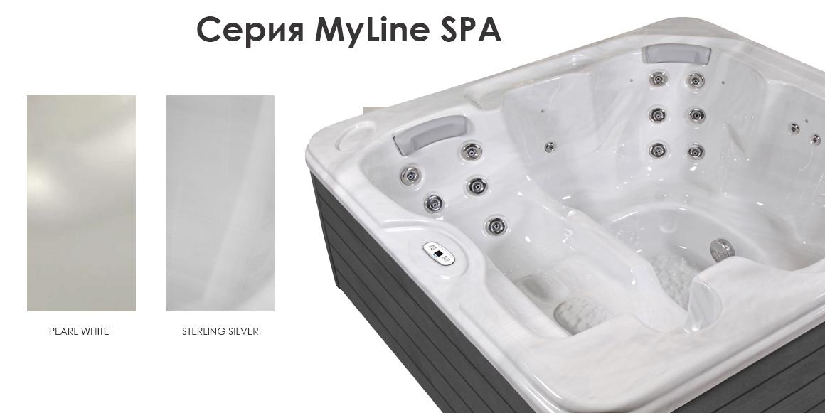 Цвета джакузи MyLine SPA